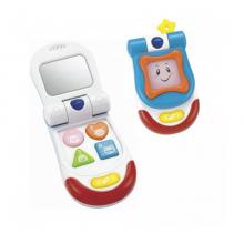 Интерактивный телефончик Win Fun 0618-NL