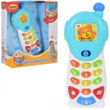 Телефончик Win Fun 0619-NL